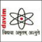 DAV Institute of Management, Faridabad