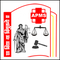 Shree Pm Patel College Of Human Rights And Law, Anand