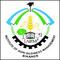 Institute of Agri Business Management, Bikaner