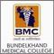 Bundelkhand Medical College, Sagar