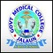 Government Medical College, Jalaun
