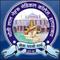 Moti Lal Nehru Medical College, Allahabad