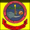Regional Dental College, Guwahati