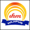 Institute of Hotel Management Catering and Nutrition, Hajipur