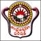 Andhra University Campus, Vizianagaram