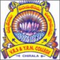 VRS and YRN College, Chirala