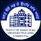 Mata Sundri College for Women, New Delhi