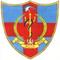 Andhra Medical College, Visakhapatnam