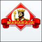 Maharaja Arts and Science College, Coimbatore