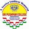 A Veeriya Vandayar Memorial Sri Pushpam College, Poondi