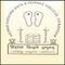 Srimad Andavan Arts and Science College, Tiruchirappalli