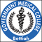 Government Medical College, Bettiah