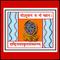 Patna University, Patna