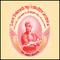 Swami Vivekananda Yoga Anusandhana Samsthana, Bangalore