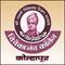 Vivekanand College, Kolhapur