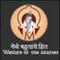 Marathwada Mitra Mandal's Shankarrao Chavan Law College, Pune