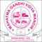 Mahatma Gandhi Vidyamandirs Panchvati College of  Management and Computer Science, Panchvati