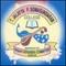 Tellakula Jalayya Polisetty Somasundaram College, Guntur