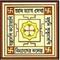 Vidyasagar College, Kolkata