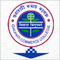 Gauhati Commerce College, Guwahati