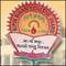 Bipin Bihari College, Jhansi