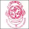 Gautham College of Pharmacy, Bangalore