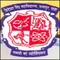 BS College, Danapur