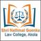 Shri Nathmal Goenka Law College, Akola