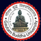 Gautam Buddha University, Greater Noida