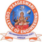 Vaageswari Engineering College, Karimnagar
