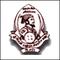 Shri Shivaji Law College, Kandhar