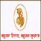 Shri Shivaji Maratha Societys Law College, Pune