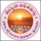 Government Degree College for Men, Srikakulam