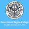 Government Degree College, Maudaha