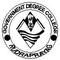Government Degree College, Rudraprayag