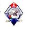 Ram Chandra Uniyal Government Post Graduate College, Uttarkashi