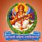 Saraswati Mahila Mahavidyalaya, Kanpur