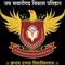 Vidya-Niketan College of Pharmacy, Lakhewadi