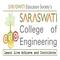 Saraswati College of Engineering, Navi Mumbai