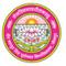 Veer Bahadur Singh Purvanchal University, Jaunpur