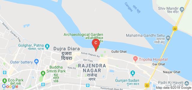 Nalanda University Nalanda