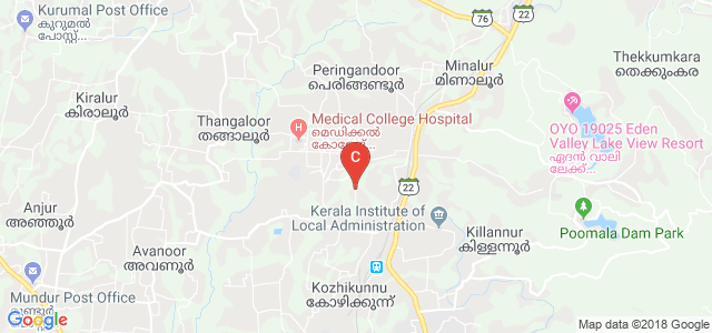 Kerala University of Health Sciences, Thrissur