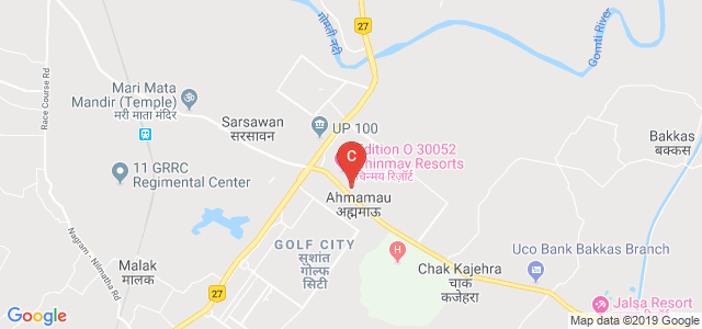 Sarguja University, Ambikapur