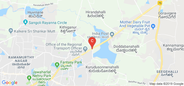 Garden City University, Bangalore