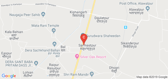 DAV University, Jalandhar