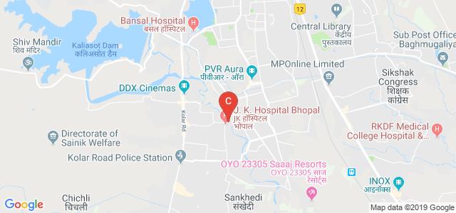 Karnataka Samskrit University, Bangalore