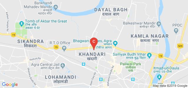 Dr BR Ambedkar University, Agra