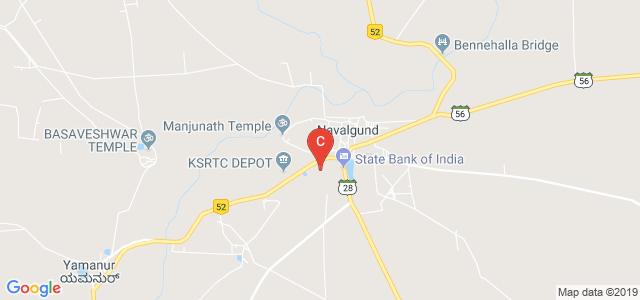 Shankar Arts and Commerce College, Solapur Rd, Navalgund, Karnataka, India