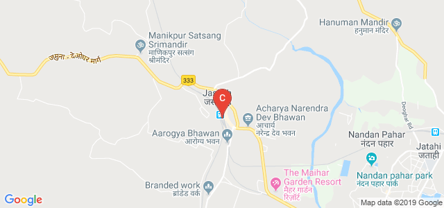 Morijawala B.Ed. College, Devan Baba Gali, Deoghar, Jharkhand, India