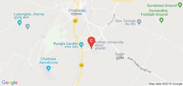 Kolhan University, Chaibasa